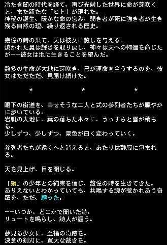 あんちゃんの記憶 10