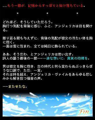あんちゃんの記憶 11