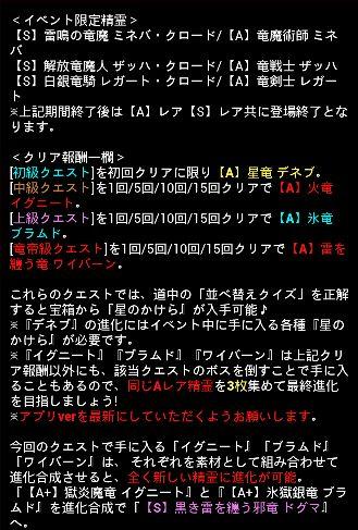 お知らせ 0106 5