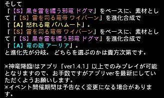 お知らせ 0106 6