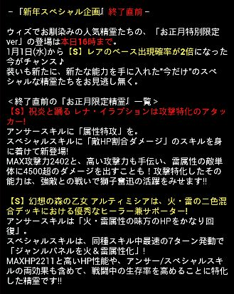 お知らせ 0107 3