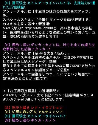お知らせ 0107 4