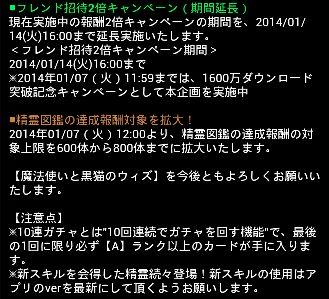 お知らせ 0107 8