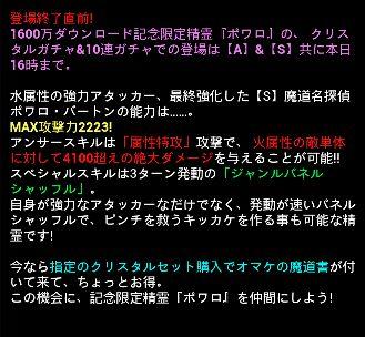 お知らせ 0108 2
