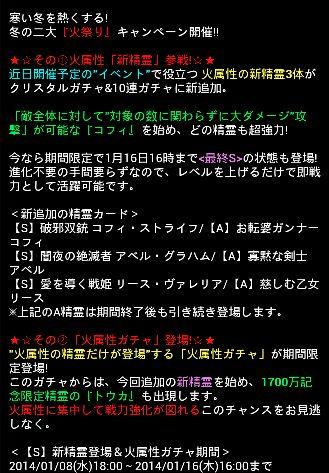 お知らせ 0108 7