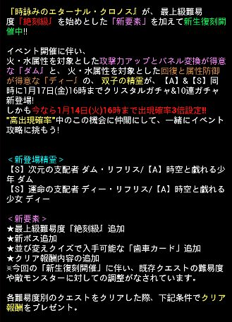 お知らせ 0110 2