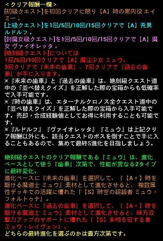お知らせ 0110 3