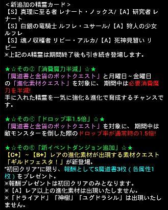 お知らせ 0114 9