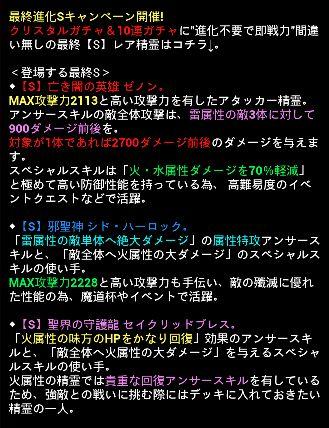 お知らせ 0114 4
