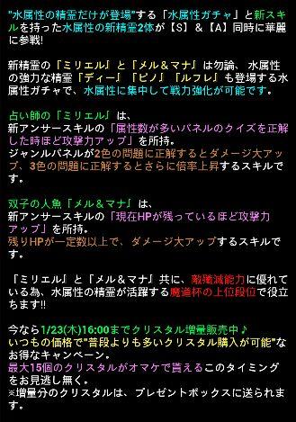 お知らせ 0116 3