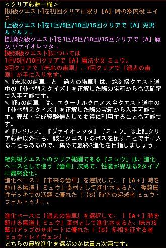 お知らせ 0117 4