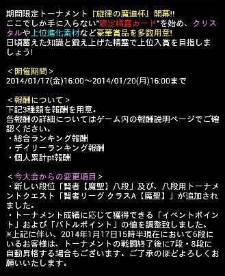 お知らせ 0117 6