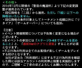 お知らせ 0117 7