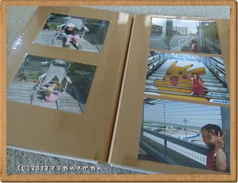 album3.jpg