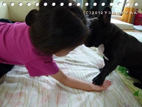 goodfriend6.jpg