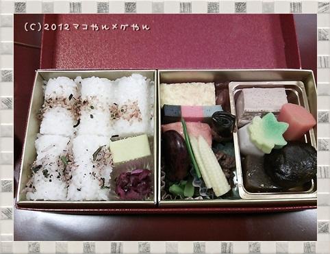 kabuki14.jpg