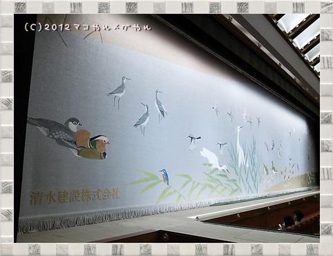 kabuki18.jpg