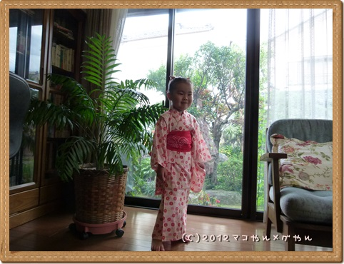 kisei2013summer5.jpg