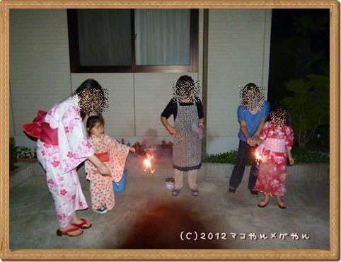 kisei2013summer8.jpg