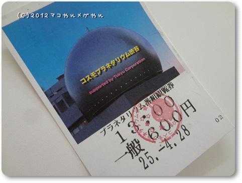 kumakichi4.jpg