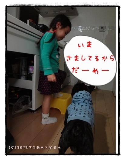 littlemama2.jpg