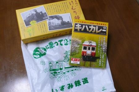 いすみ鉄道のお土産