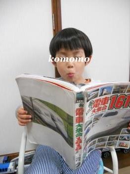 DSCN0420_convert_20130407165248.jpg