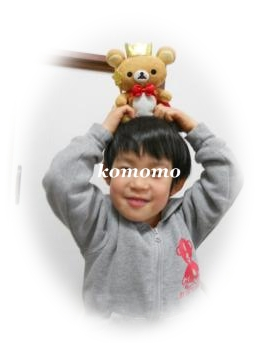 DSCN0426_convert_20130407165001.jpg