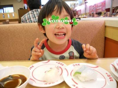 DSCN0564_convert_20130425234411.jpg