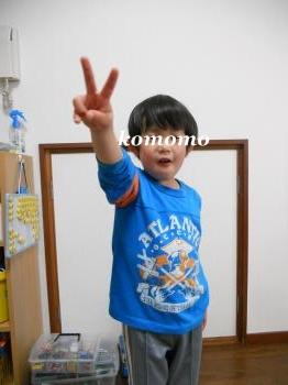 DSCN0699_convert_20130508232222.jpg