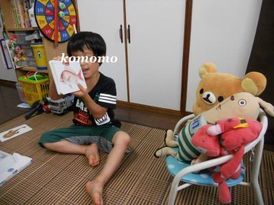 DSCN1489_convert_20130825233321.jpg