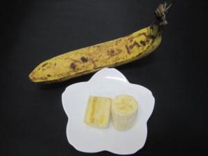 Iバナナの食べ方。