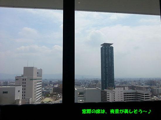 20130804_111215.jpg
