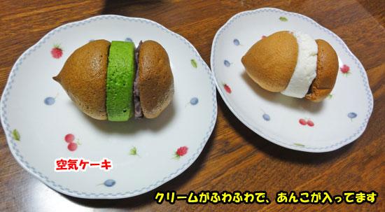 DSC03286.jpg