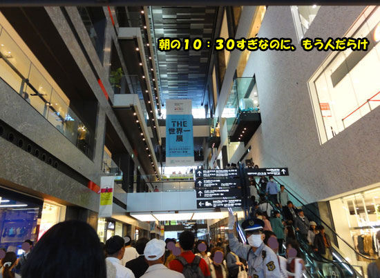 DSC03453.jpg