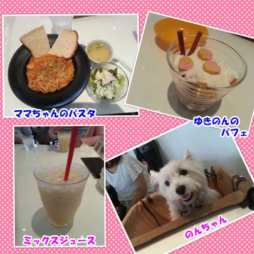 PhotoGrid_1370770050944.jpg