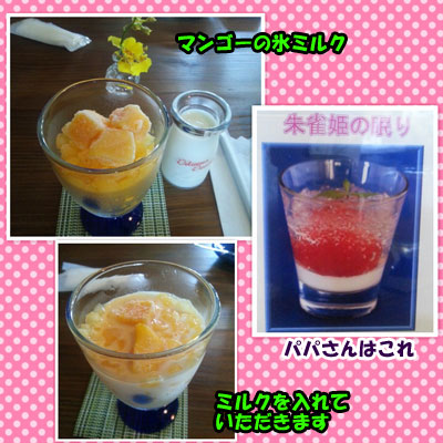 PhotoGrid_1373790512670.jpg