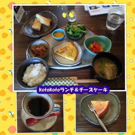 PhotoGrid_1374354742536.jpg
