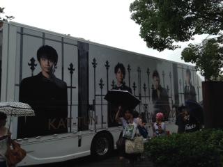 KAT-TUN2014年コンサート トラック画像