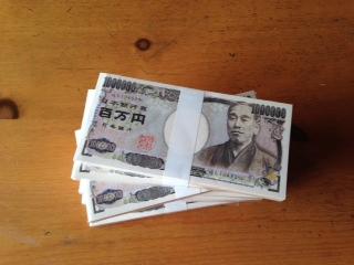 100万円札メモ帳画像
