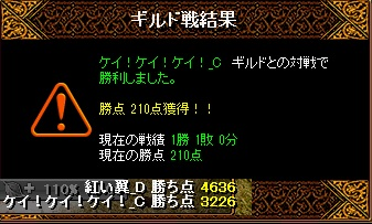RedStone 13.04.22[05]