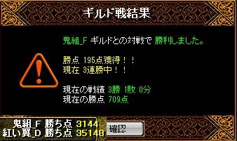 RedStone 13.04.26[05]