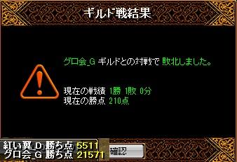 RedStone 13.05.20[02]