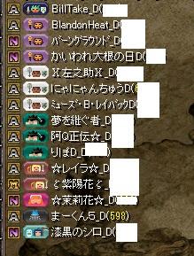 RedStone 13.06.09[01]