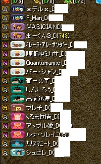 RedStone 13.06.10[08]