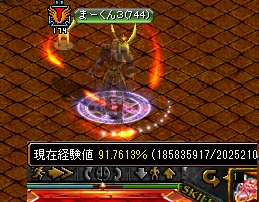 RedStone 13.06.11[02]