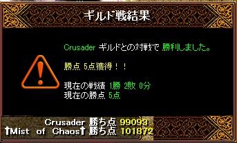 RedStone 13.06.25[02]