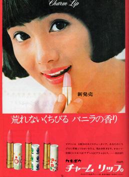 _035-昭和ちびっこ広告9