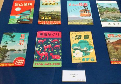 _014昭和の日曜日鉄道6