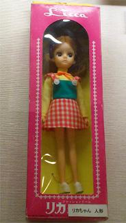 _014昭和の日曜日人形2